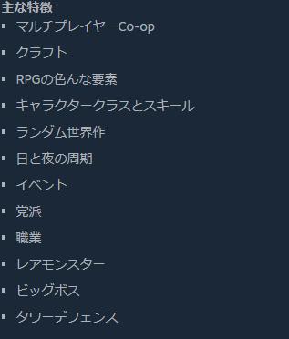 写真ぬ_No-0000.png
