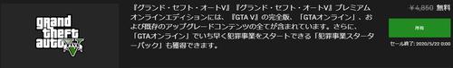 写真ぬ_No-0001.png