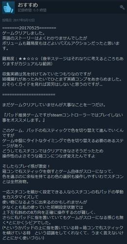 写真ぬ_No-0005.png