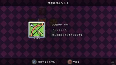 写真ぬ_No-0009.png