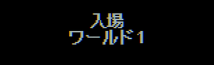 No-0001.png