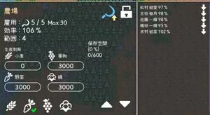 No-0005.png