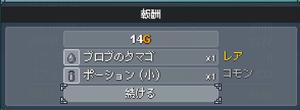 No-0007.png