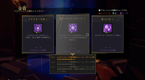 No-0010.png